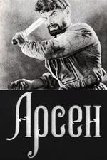 Arsena