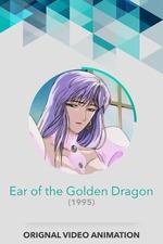 Ear of the Golden Dragon