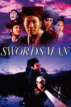 Swordsman (1990)