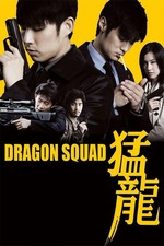 Dragon Squad