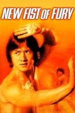 New Fist of Fury