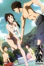 Hyouka: Motsubeki Mono wa