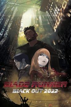Blade Runner: Black Out 2022
