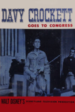Davy Crockett Goes To Congress
