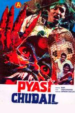 Pyasi Chudail