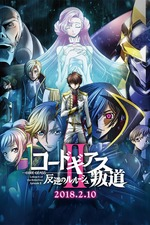 Code Geass: Lelouch of the Rebellion - Transgression