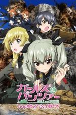 Girls und Panzer: This Is the Real Anzio Battle!