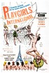 Playgirls International
