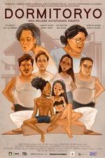 Dormitoryo: Mga Walang Katapusang Kwarto