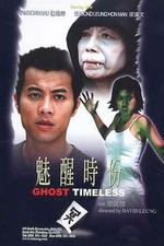 Ghost Timeless