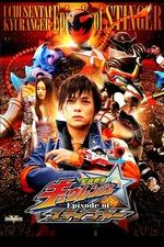 Uchuu Sentai Kyuranger: Episode of Stinger