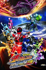 Uchuu Sentai Kyuranger The Movie: The Geth Indaver Strikes Back!