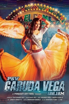 PSV Garuda Vega (2017) directed by Praveen Sattaru • Reviews
