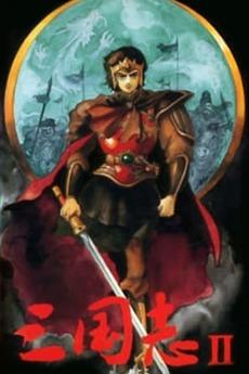 Romance of the Three Kingdoms II: Tensho's Heroes