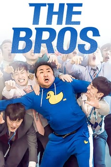 The Bros (2017) directed by Chang You-jeong • Reviews, film