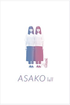 Asako I & II