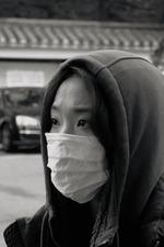 A Hand-written Poster