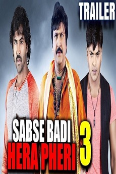 hera pheri movie download mp4moviez