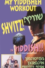 SHVITZ! My Yiddisheh Workout