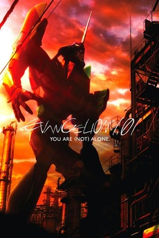 Evangelion: 1.0: You Are (Not) Alone (2007)