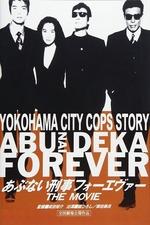 Abunai Deka Forever The Movie