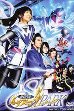 Super Ninja Squad Inazuma!! SPARK