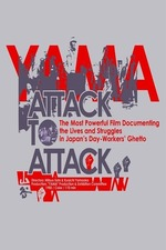 Yama–Attack to Attack