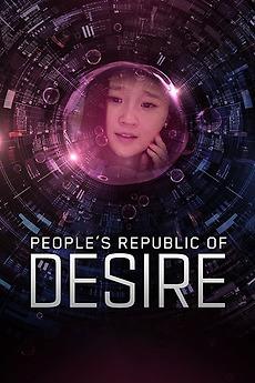 People's Republic of Desire