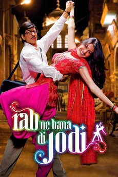 rab ne bana di jodi stream german
