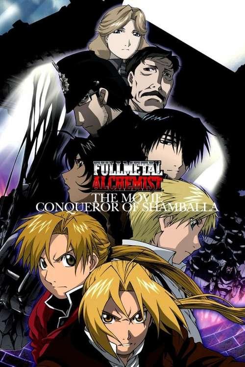 Fullmetal Alchemist The Movie: Conqueror of Shamballa, 2005