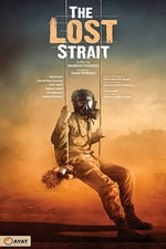 The Lost Strait