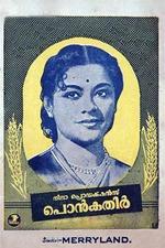 Ponkathir