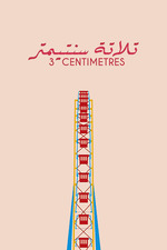 3 Centimetres