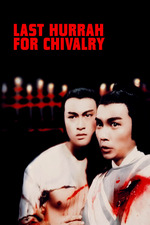 Last Hurrah for Chivalry
