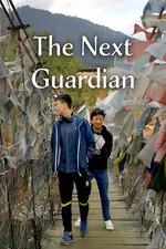 The Next Guardian