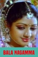 Bala Nagamma