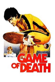 43978-game-of-death-0-230-0-345-crop.jpg