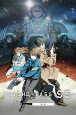 Psycho-Pass: Sinners of the System Case.1 - Crime and Punishment