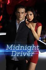Siji: Driver