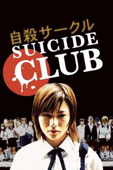 Suicide Club