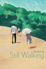 Making Still Walking