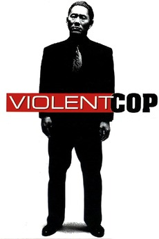 Violent Cop (1989)