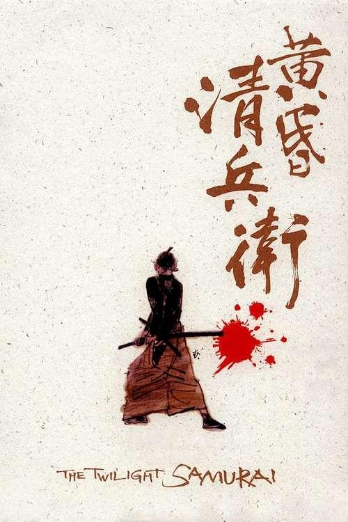 Cover The Twilight Samurai