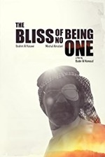 The Bliss of Being No One