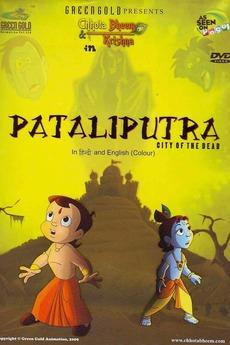 Chhota Bheem & Krishna: Patliputra- City of the Dead