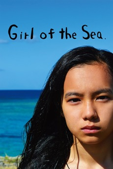 Girl of the Sea (2016) directed by Ryugo Nakamura • Film +