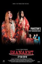 Shanakht