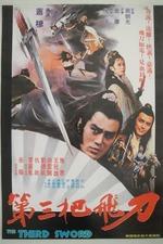 The Third Sword