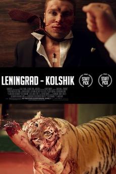 Leningrad: Kolshik