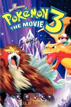 pokemon the movie 2000 poster